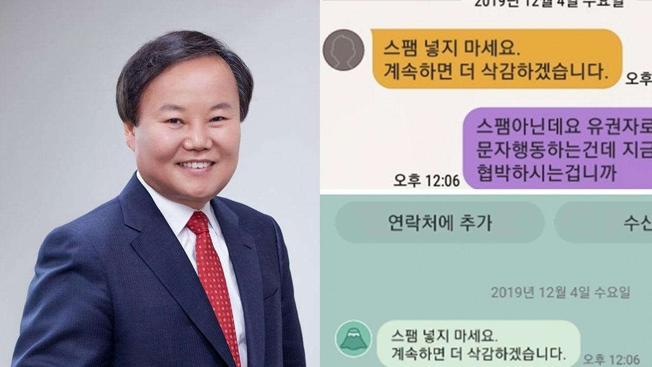 """김재원 의원 """"문자 계속보내면 급식비 더 삭감한다"""" 답변 논란"""