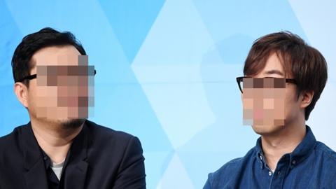 '투표 조작' 안준영PD·김용범CP, 20일 공판준비기일…재판 시작