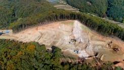 동강 난 산줄기...위성 데이터로 분석한 산림 훼손