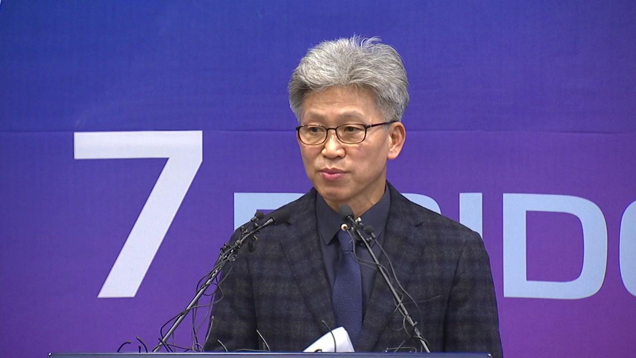 """송병기 """"청와대 행정관과 안부 통화...선거 염두 안 둬"""""""