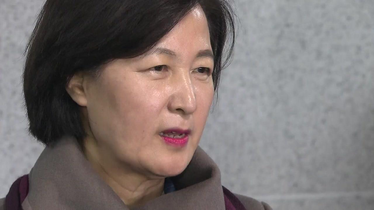 """'추다르크' 추미애 """"검찰개혁은 시대적 요구""""...청문회 벼르는 한국당"""