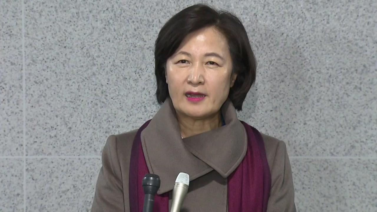"""'檢 개혁' 넘겨받는 추미애...""""시대적 요구"""""""