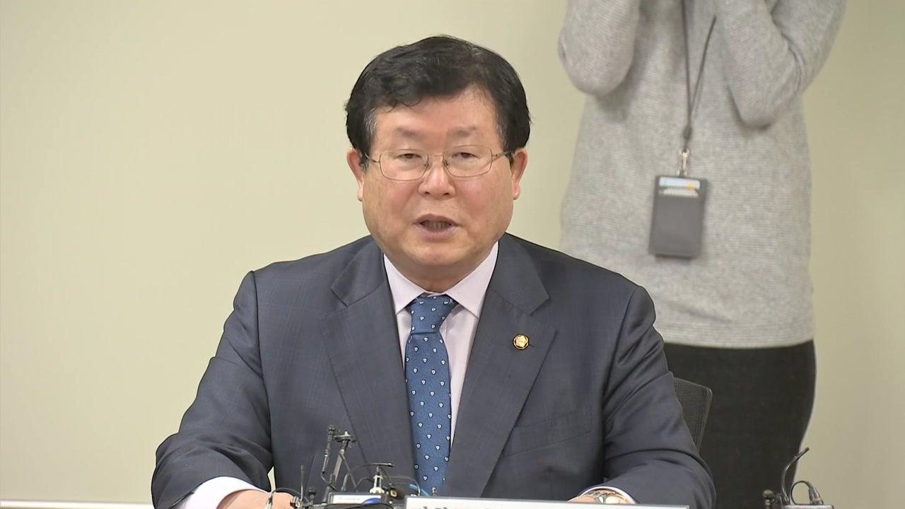 """민주당, 압박 위해 검·경 불렀지만...""""단호히 거부"""""""