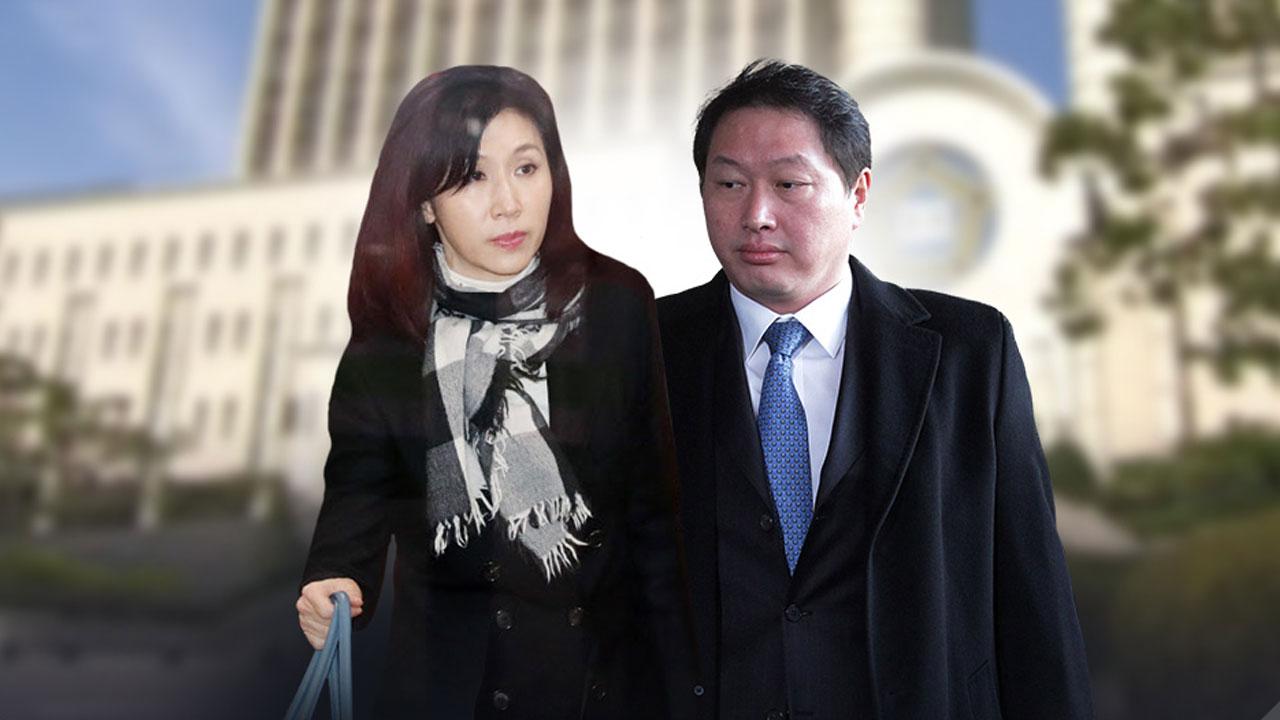 노소영 맞소송...'1조4천억 재산분할' 재판 쟁점은?