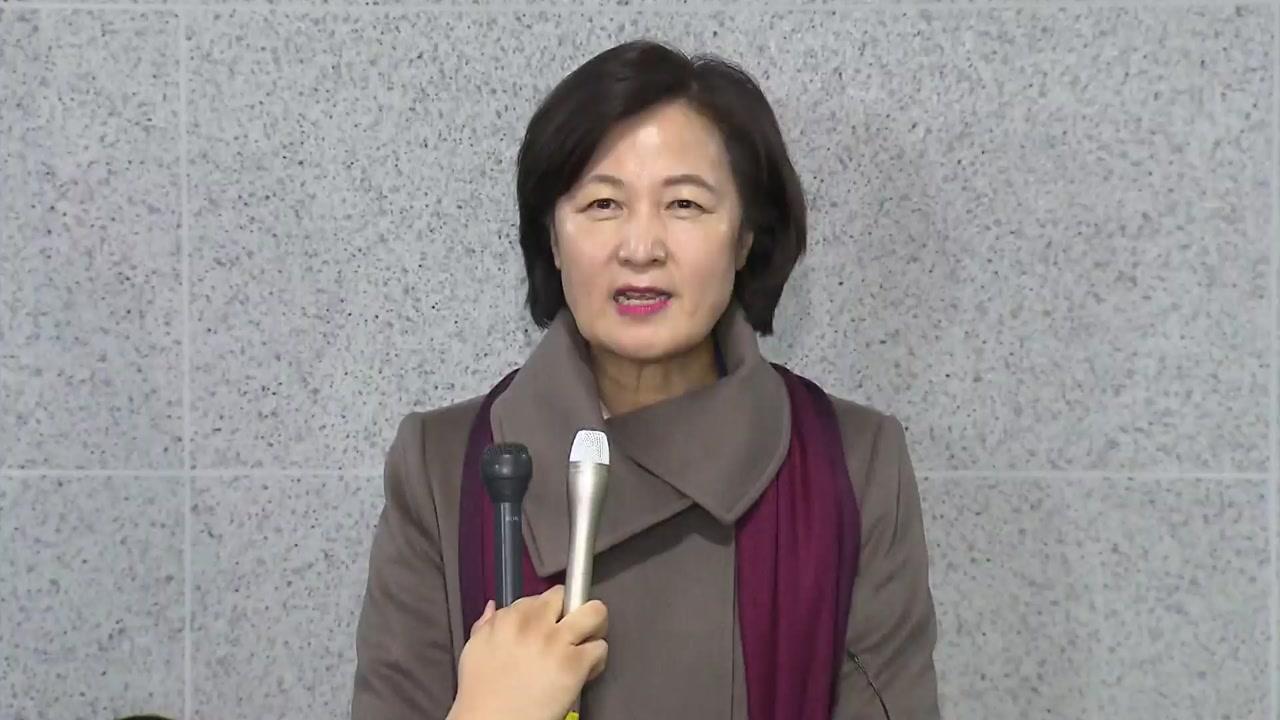 """추미애 """"검찰개혁은 시대적 요구""""...엇갈린 여야 반응"""