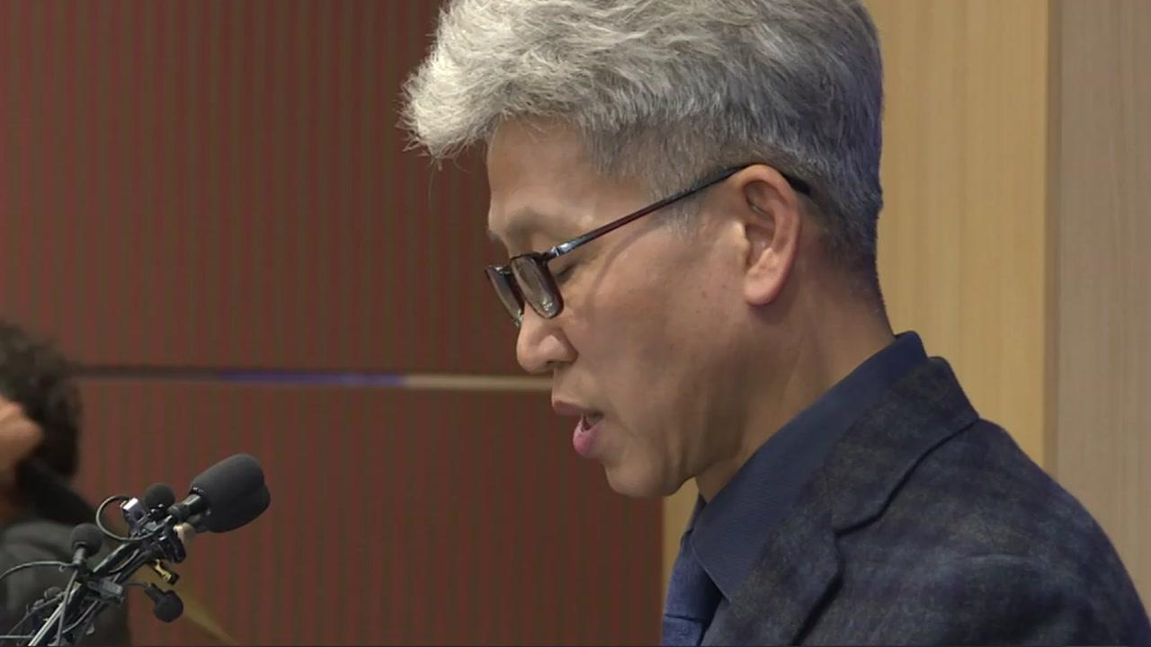 [더뉴스-청년정치] 청년이 본 정치...궁색한 변명과 철밥통