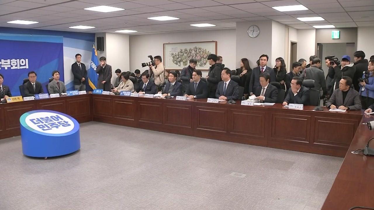 민주당, 공정수사 촉구 간담회 예정대로 진행