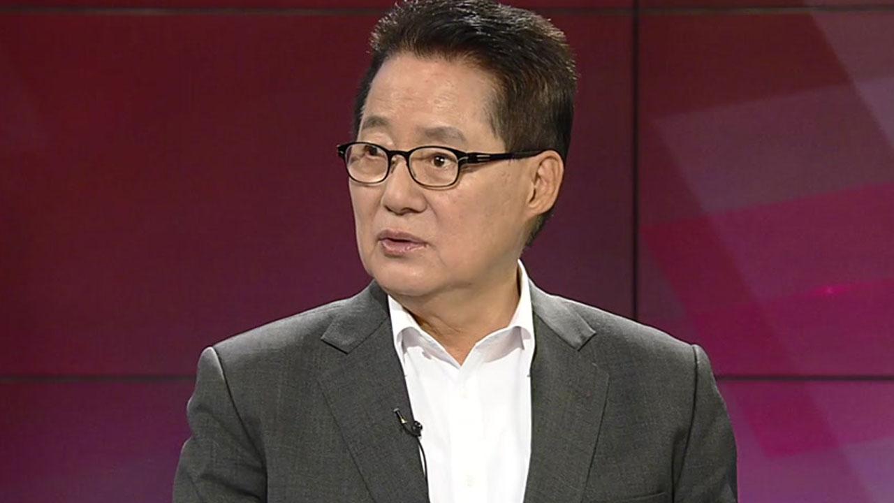 """박지원 """"청와대, 하명수사 의혹 억울해도 그만 언급하라"""""""