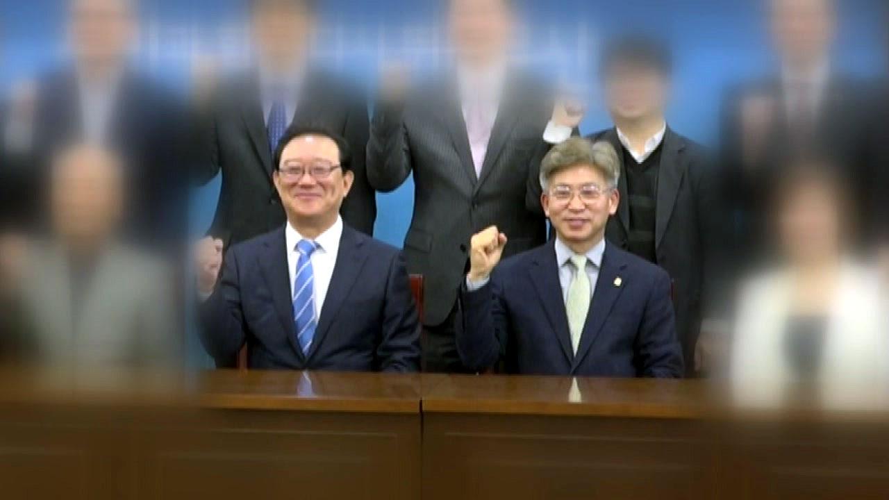 """송철호 '공약 상담' 해줬나?...靑 """"울산 공공병원, 박근혜도 공약"""""""