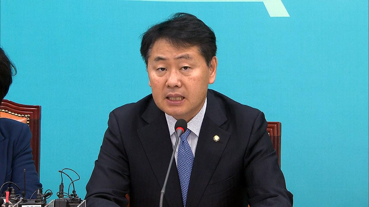 """김관영 """"4+1 협의체, 한국당과 협상 끈 놓지 않을 것"""""""