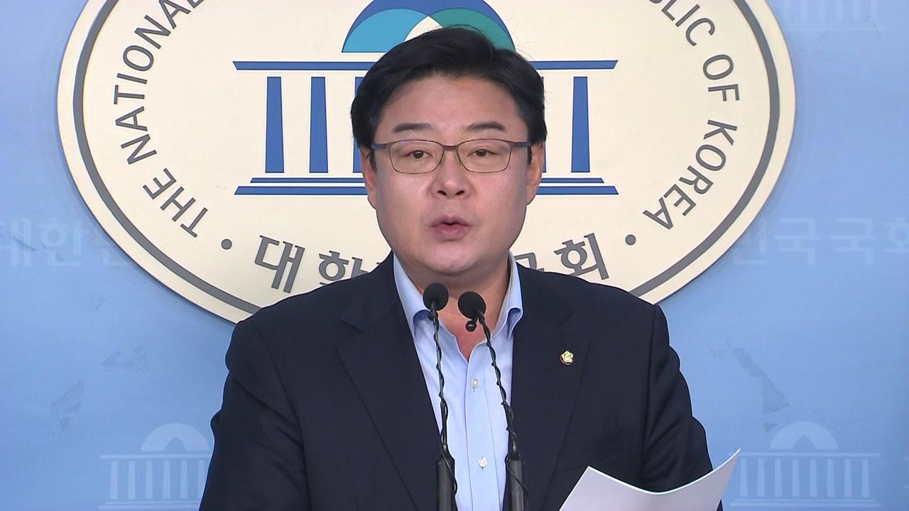 """한국당 """"文 보위 위한 본회의...법안 졸속처리 꼼수"""""""