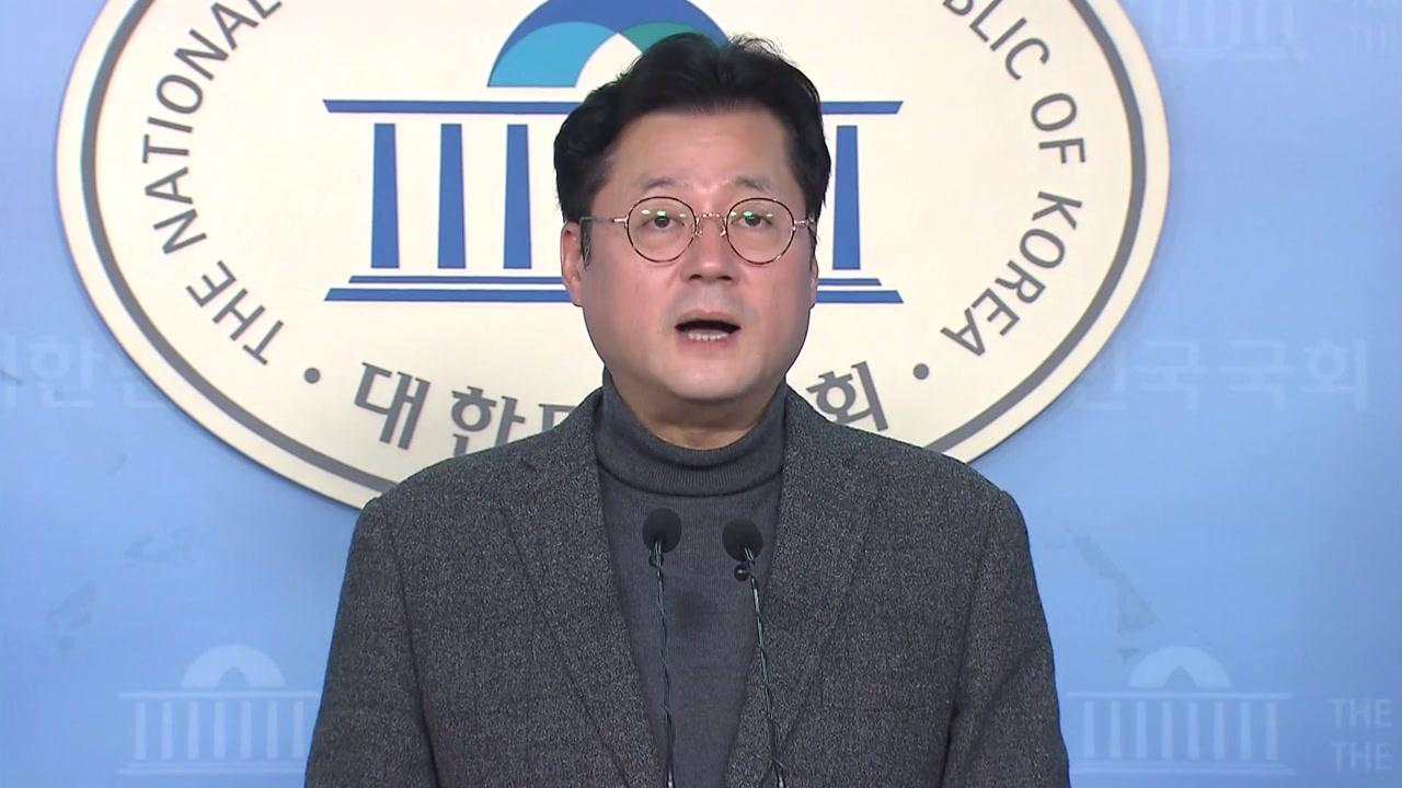 """홍익표 """"검찰도 자료 잘 줄 때""""...檢 문건 입수 시사"""