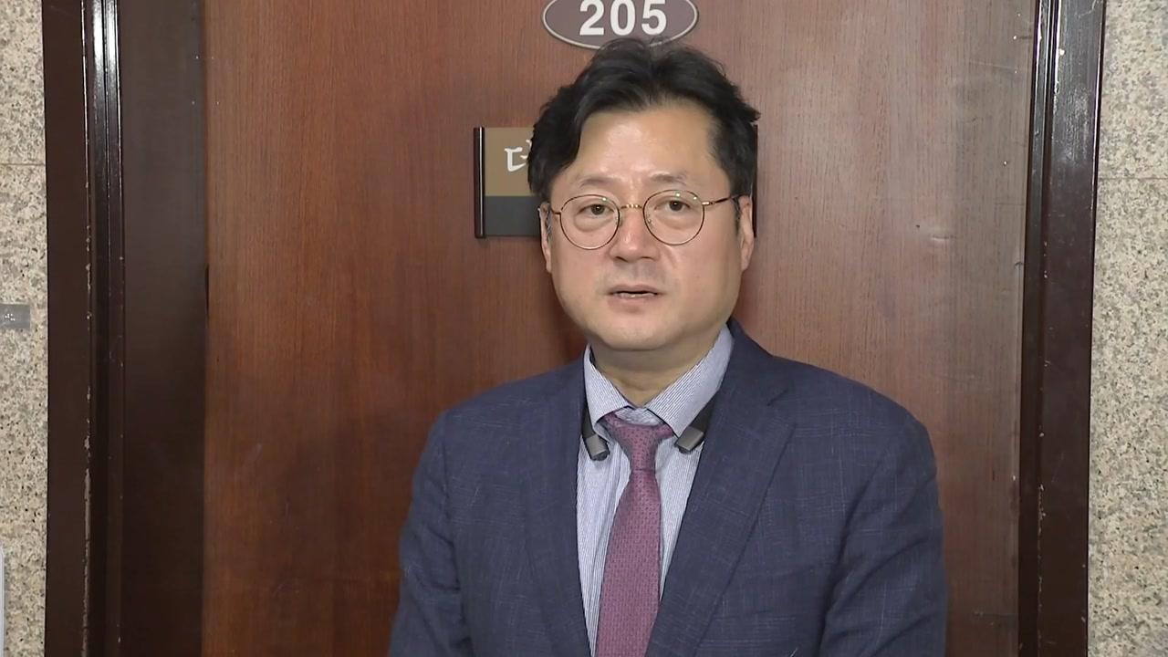 """'첩보문건 확보' 홍익표에 대검 """"문건 유출 사실 없다"""""""