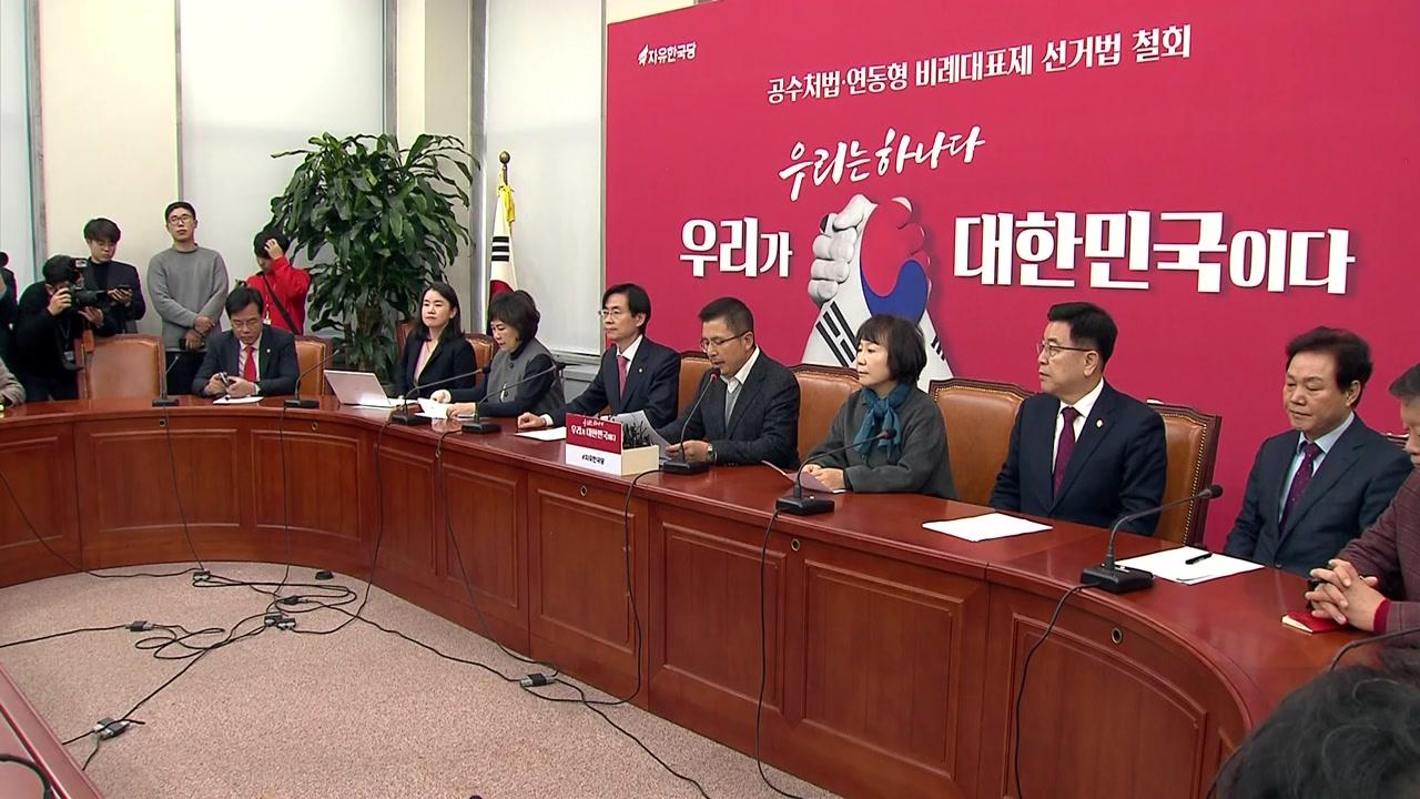 본회의 D-2 전운 고조...'변수' 한국당 선거 4파전