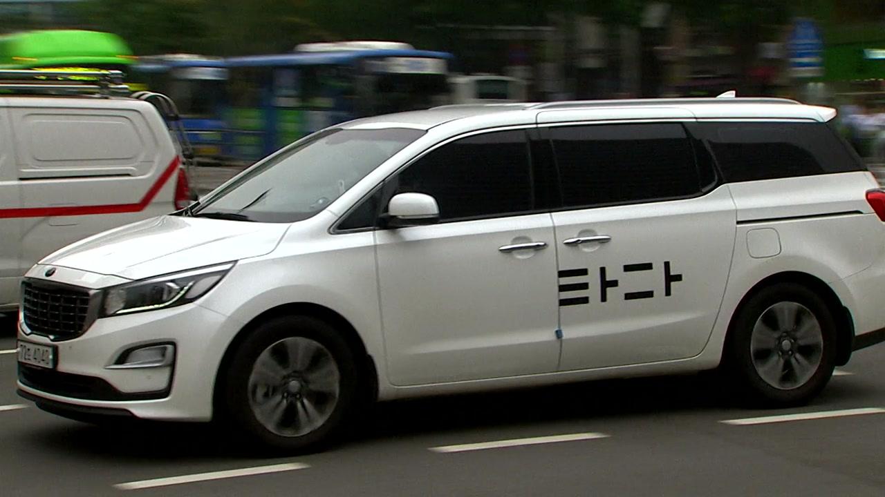 '타다 금지법' 8부 능선 넘었다...'생존권 vs 혁신' 논란 가열