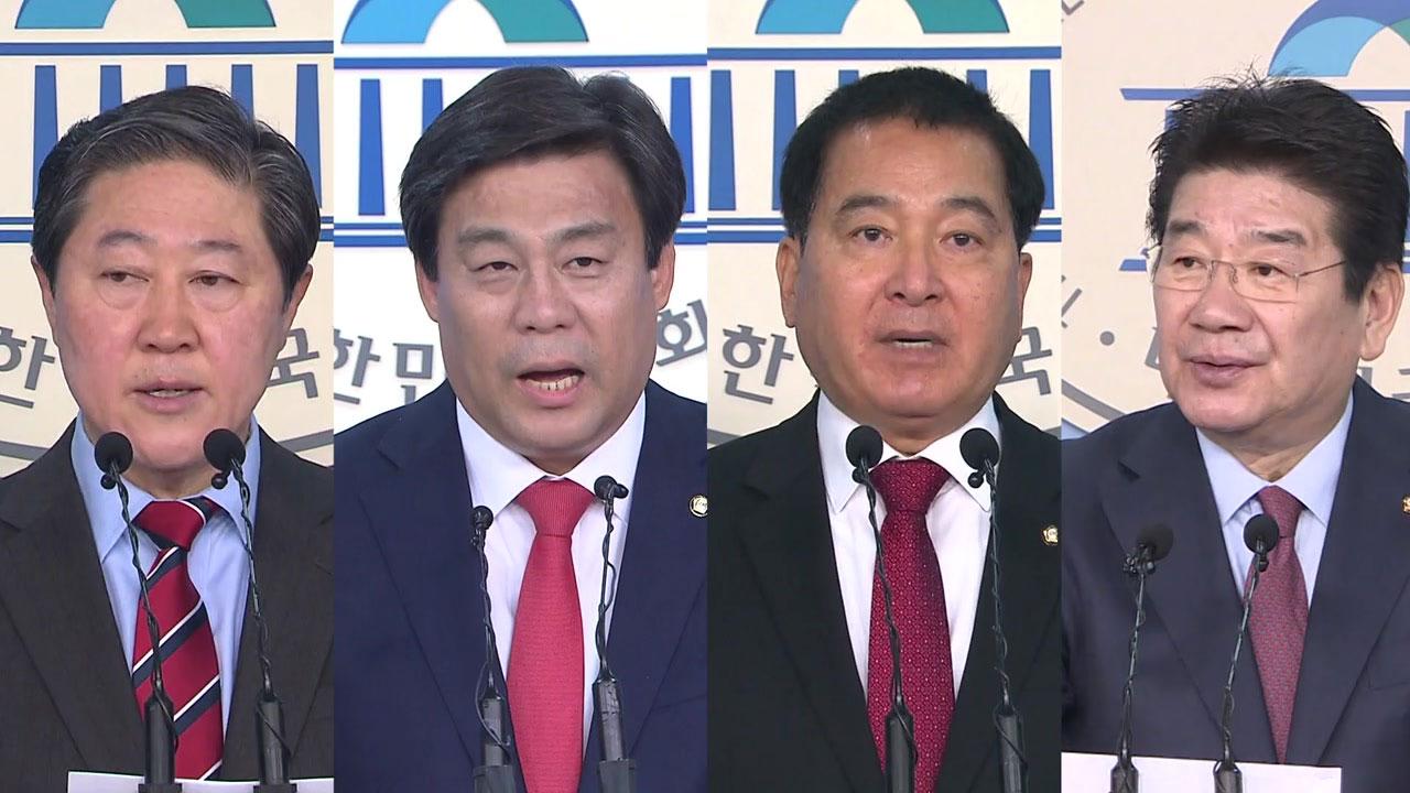 한국당 원내대표 경선 4파전...내일 선거
