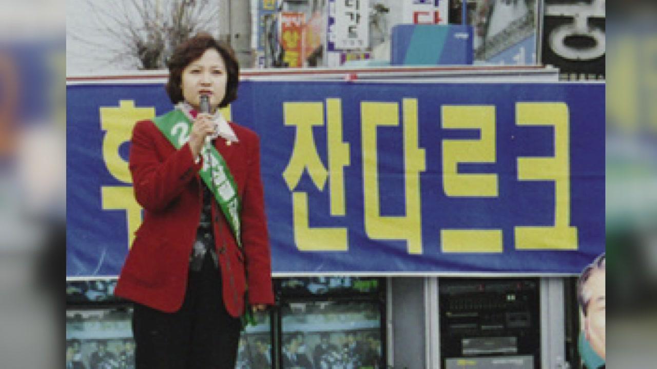 """추다르크 이번엔 대구 아닌 검찰로...한국당 """"청문회 때 보자!"""""""