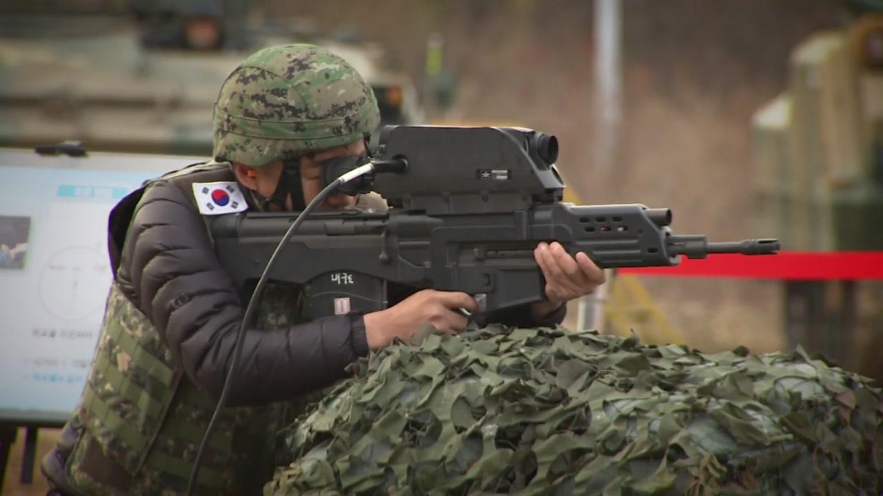 '국산 명품'이라더니...끝내 퇴출당한 K-11 복합형 소총