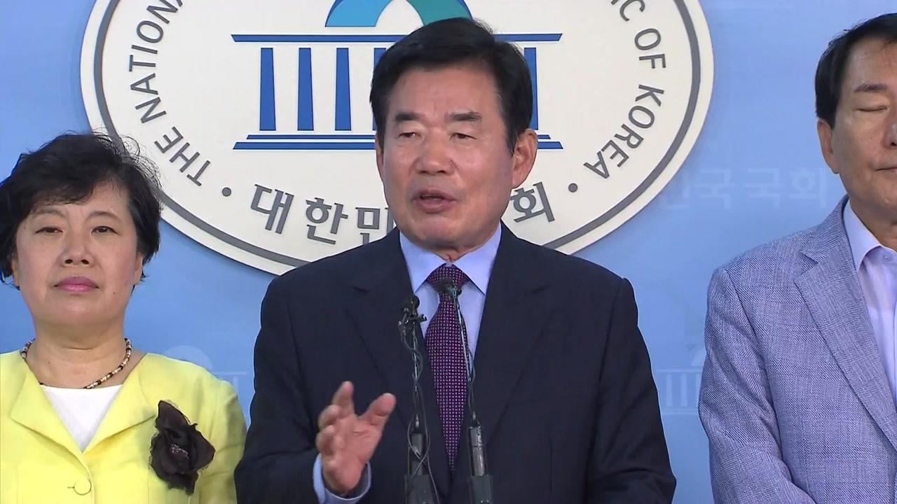 김진표 총리 후보 '일단' 보류...교회·보수색 발목