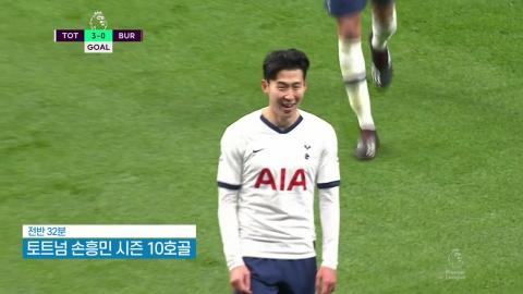 손흥민 골 및 EPL 4경기 하이라이트