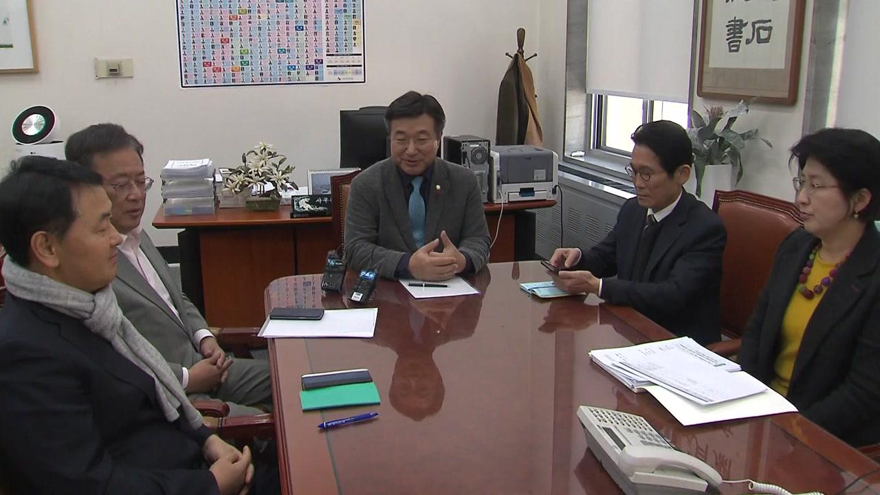 여야 '4+1' 협의체, 오늘 단일안 논의...한국당 내일 새 원내 지도부 선출 '변수'