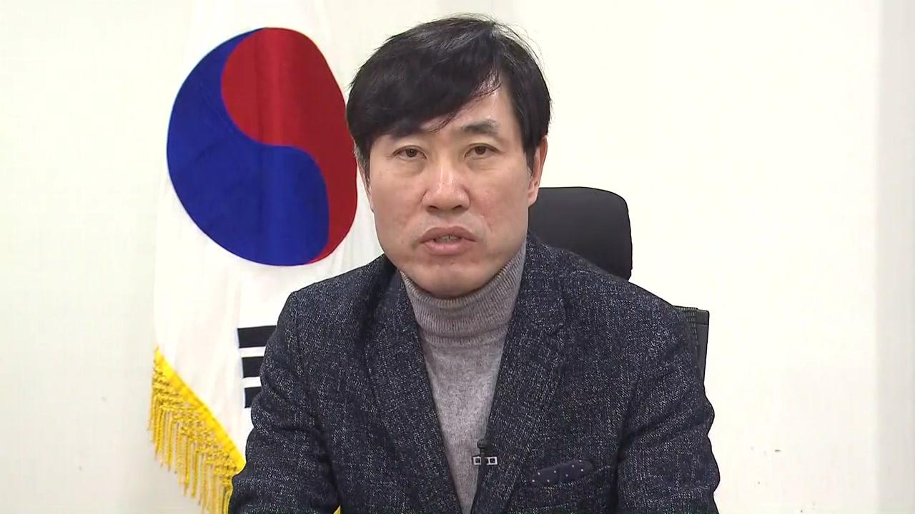 """'변화와 혁신' 창당 본격 시작...""""개혁 보수 구현"""""""
