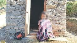 생리한다는 이유로 홀로 격리됐던 네팔 여성 사망