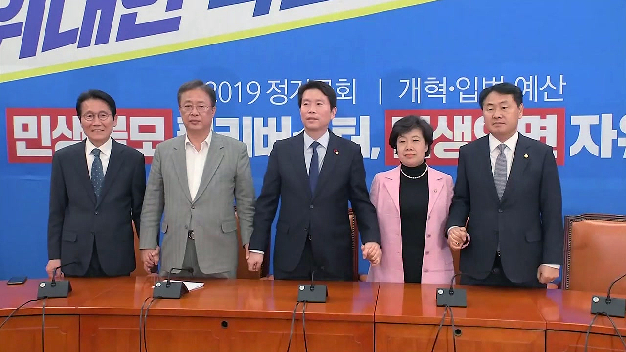 본회의 개최 D-1...'4+1' 협의체 단일안 협상 막판 속도