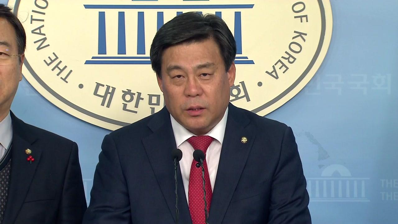 김선동, 한국당 원내대표 경선 출마 선언