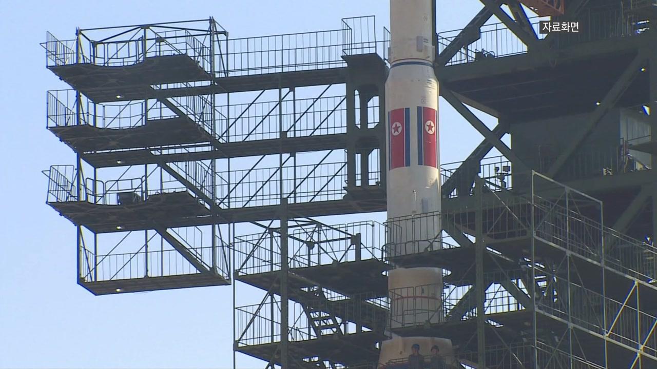 """北, 'ICBM 카드' 만지작...""""비핵화, 더는 협상 의제 아니다"""""""