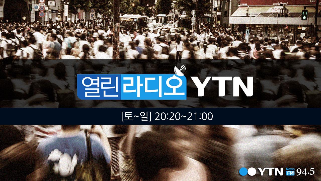 '이수근, 김용만 방송출연금지' 오보인 이유