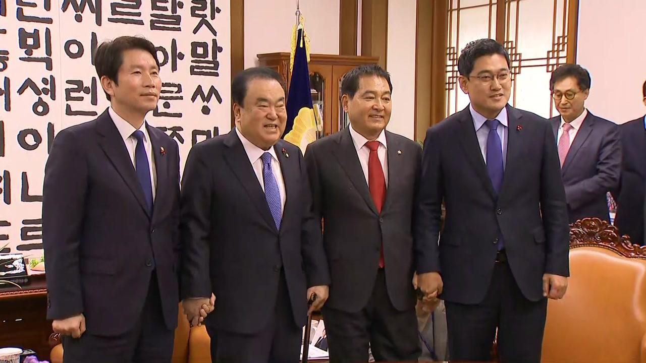 예산안· 패트 합의안 잠시 후 본회의 상정...남은 변수는?