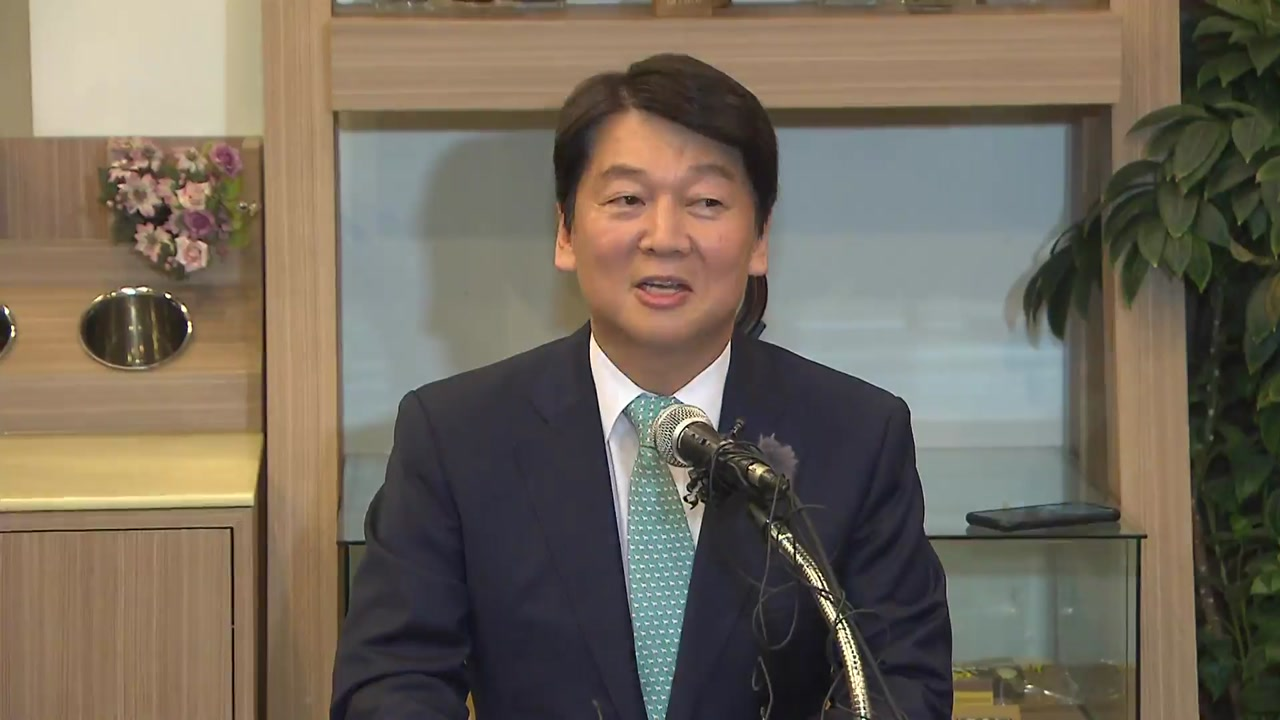 """""""안철수, 변혁 참여 의사 밝힌 적 없어""""...신당 합류 관측 부인"""