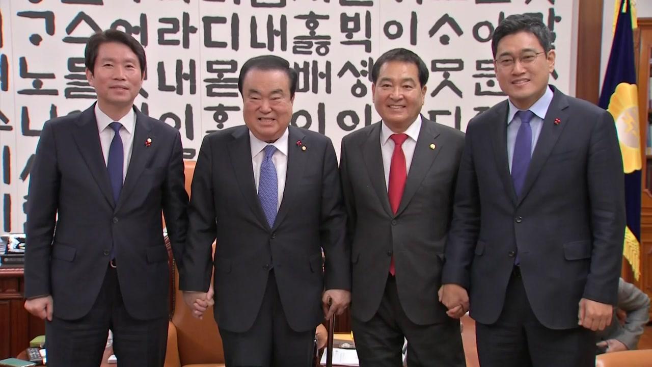 여야3당, 예산안 내일 처리 합의...한국당, 필리버스터 철회