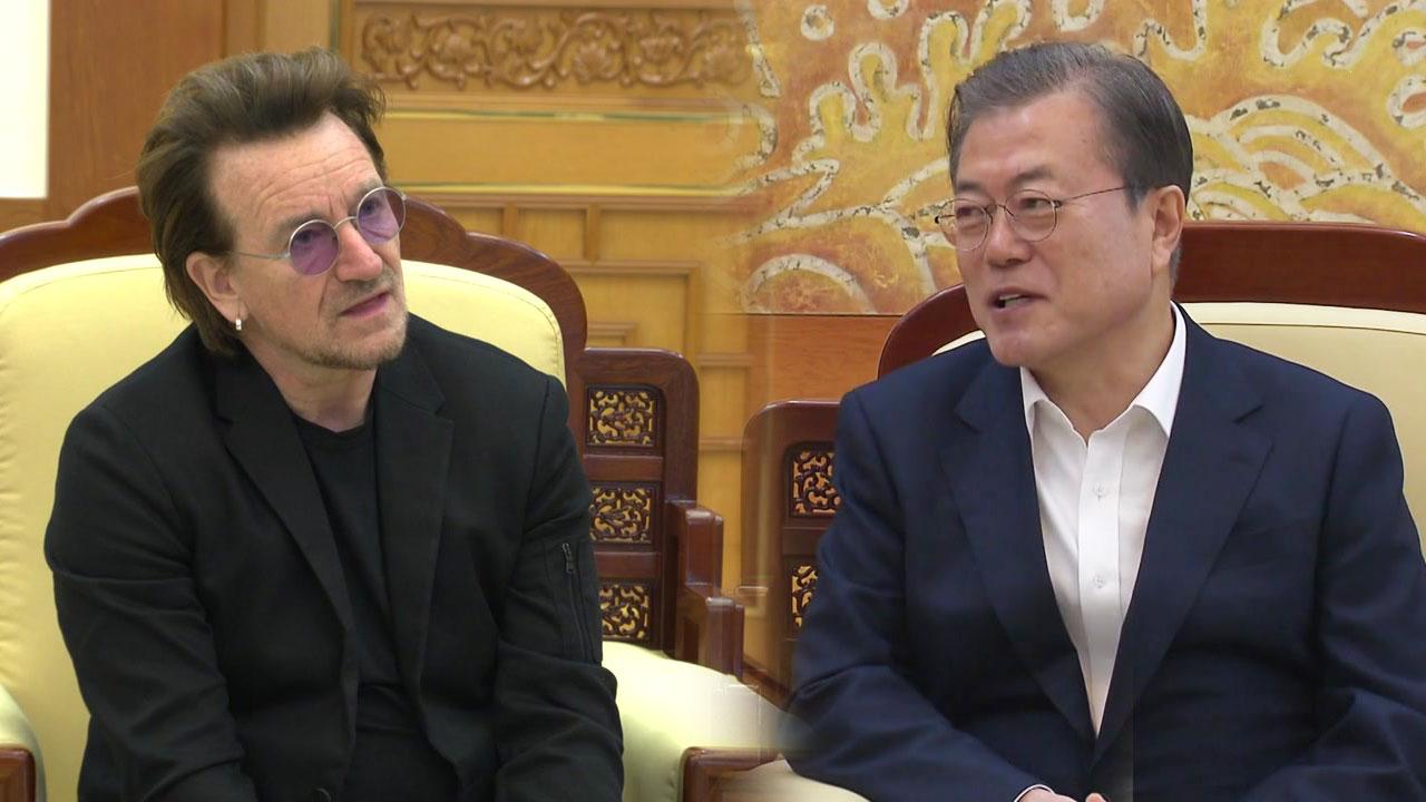 [영상] 문 대통령, 록 밴드 U2 보컬 '보노' 접견
