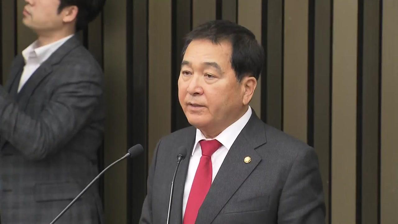 한국당 필리버스터 철회 보류...'4+1 예산안' 처리 가능성 커져