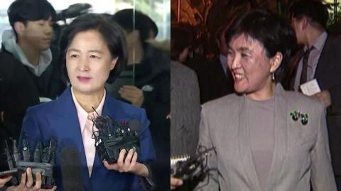'女 판사·개혁성' 추미애-강금실, 평행이론?
