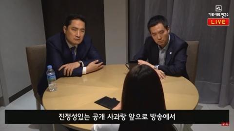 """강용석 측, '김건모 성폭행' 주장 A씨 인터뷰 공개 """"돈 아닌 사과 원해"""""""