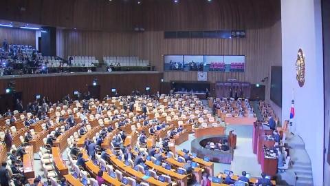 국회 마지막 본회의…與, 예산안 수정안 제출