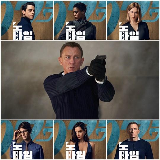 베일 벗은 '빌런' 라미 말렉...'007 노 타임 투 다이', 2020년 4월 9일 개봉
