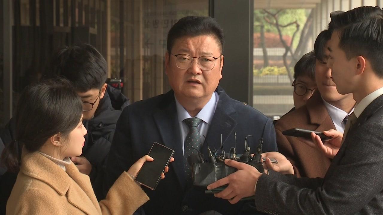 임동호 前 더불어민주당 최고위원 검찰 출석