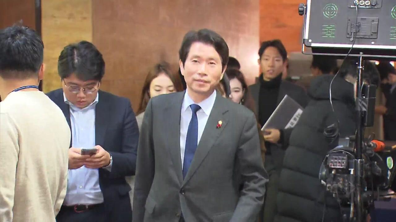 [뉴스앤이슈] 오늘 국회 본회의...여야 협상은 안갯속