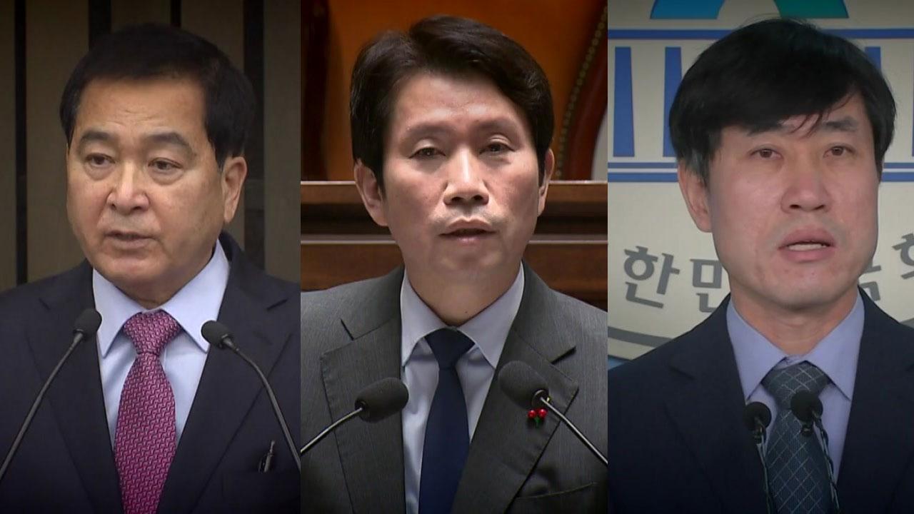 """[더뉴스-말말말] """"합의 뒤집기"""" vs """"밀실 예산 강행"""""""