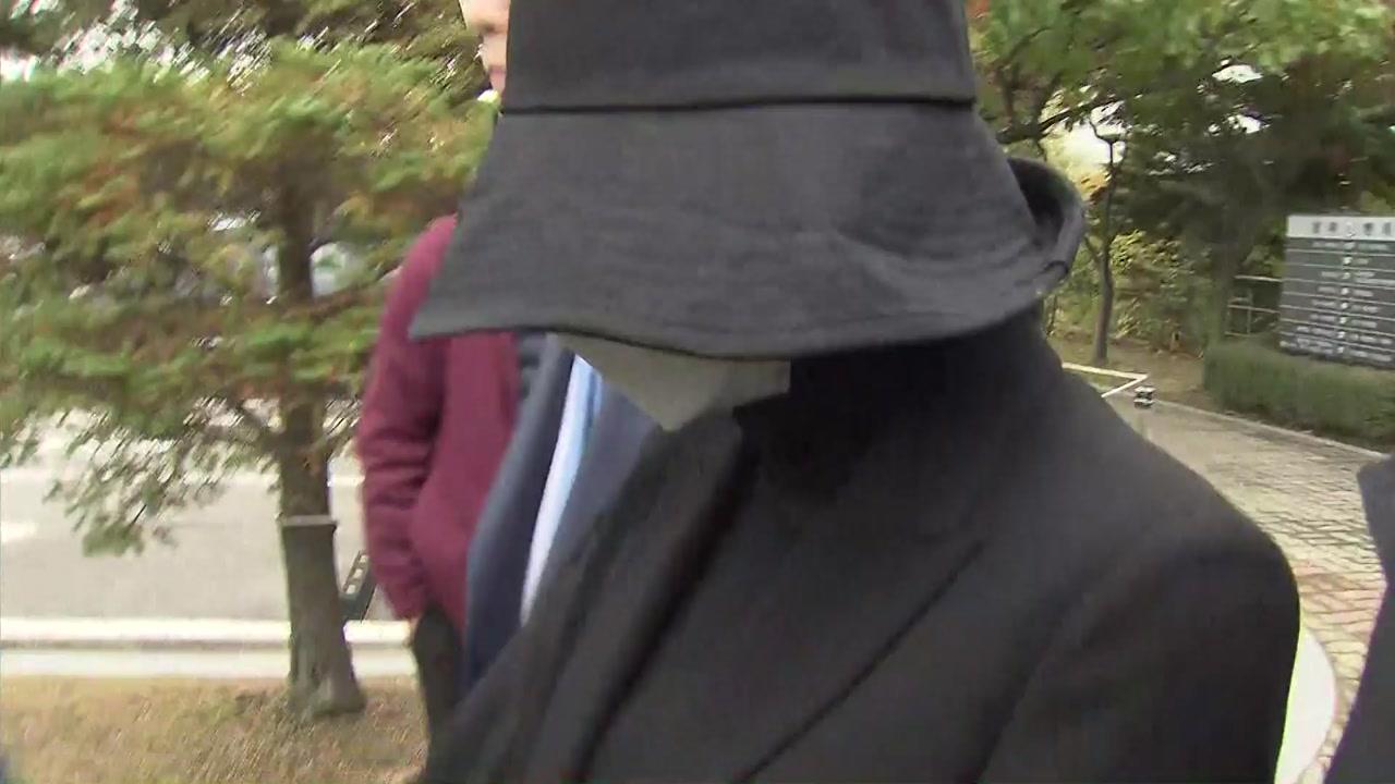 '마약혐의' 홍정욱 딸, 집행유예 선고
