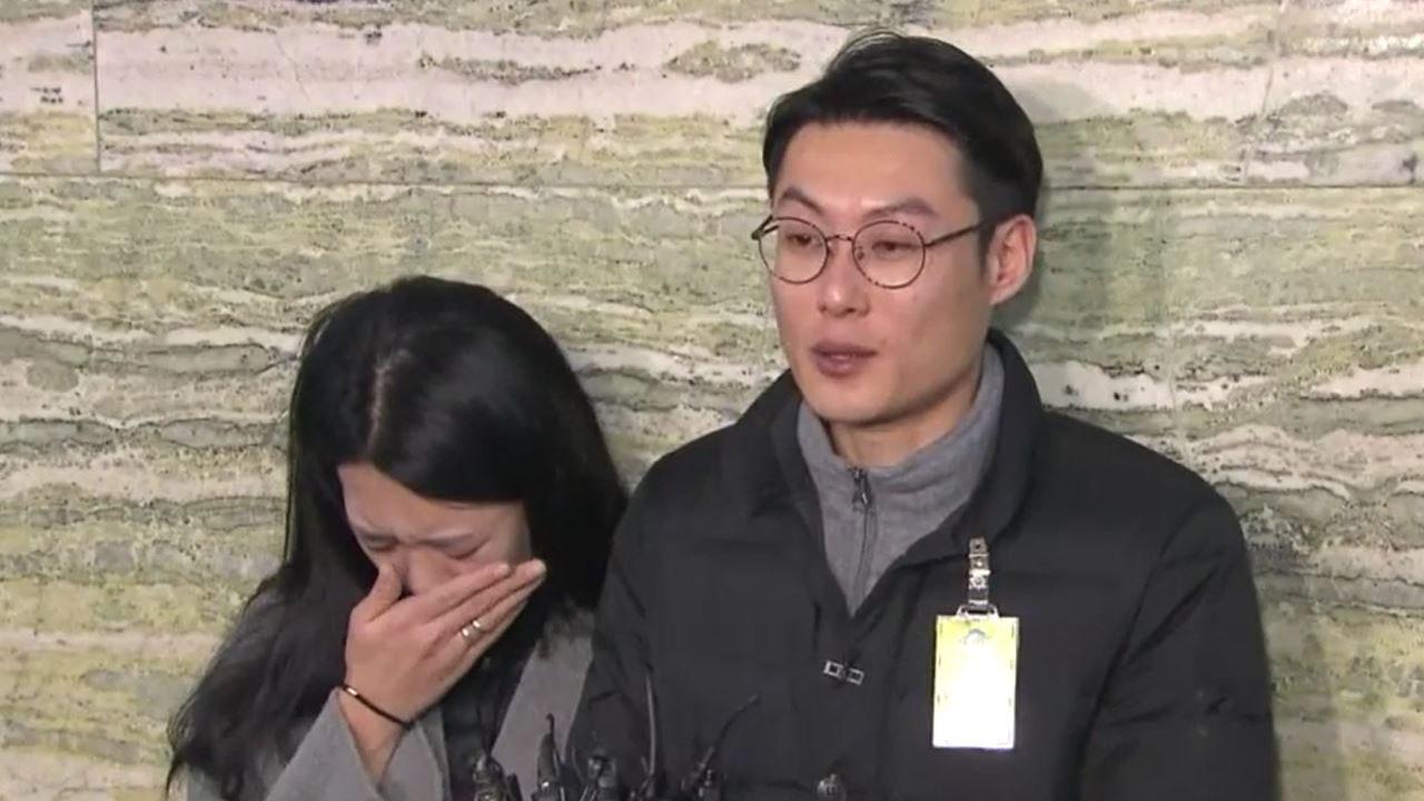 """'민식이법' 통과에 故 김민식 군 부모 눈물 """"하늘에서 아이들 지켜줘"""""""
