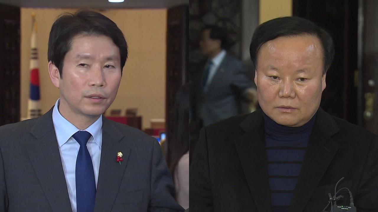"""민주당 """"할만큼 했다""""...한국당 """"날치기"""""""