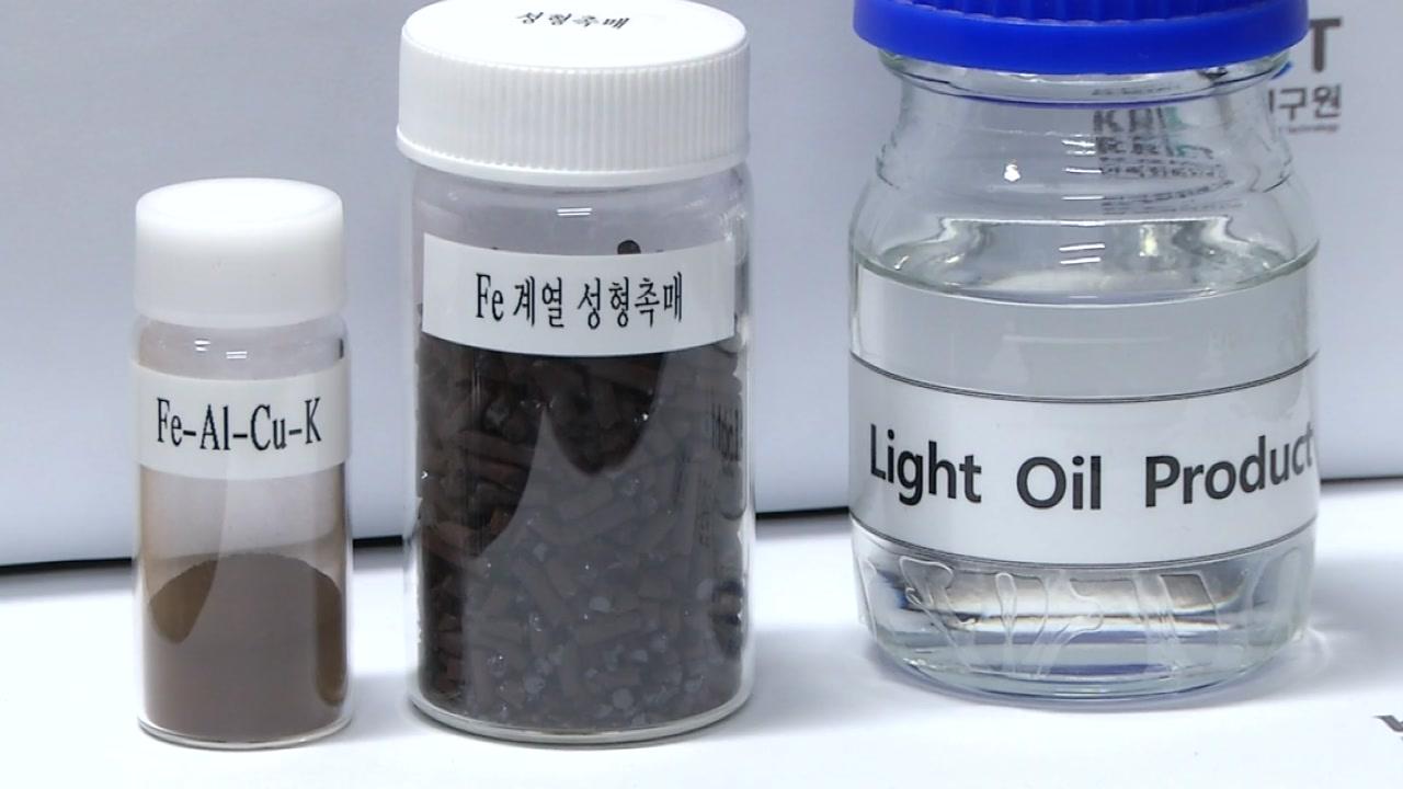 '이산화탄소→휘발유' 만드는 '촉매 기술' 개발
