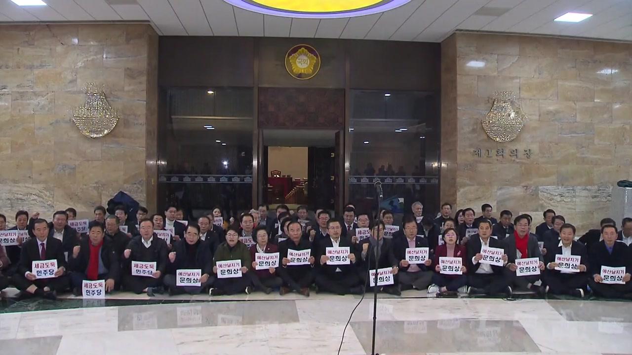 """12월 임시국회 시작...與 """"민생 과제""""·한국당 """"강력 투쟁"""""""