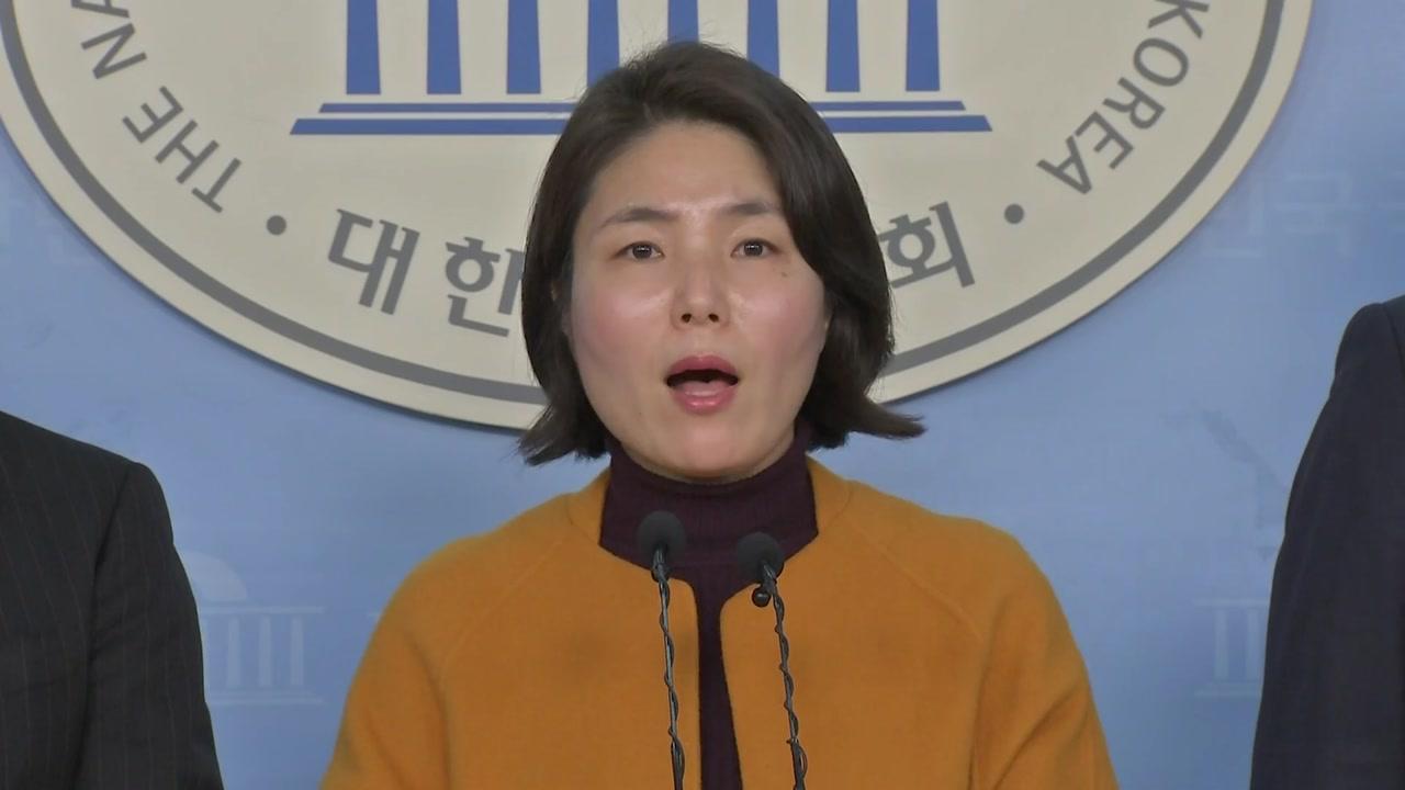 """한국당 """"입시·채용·병역·원정출산 비리 공천 배제"""""""