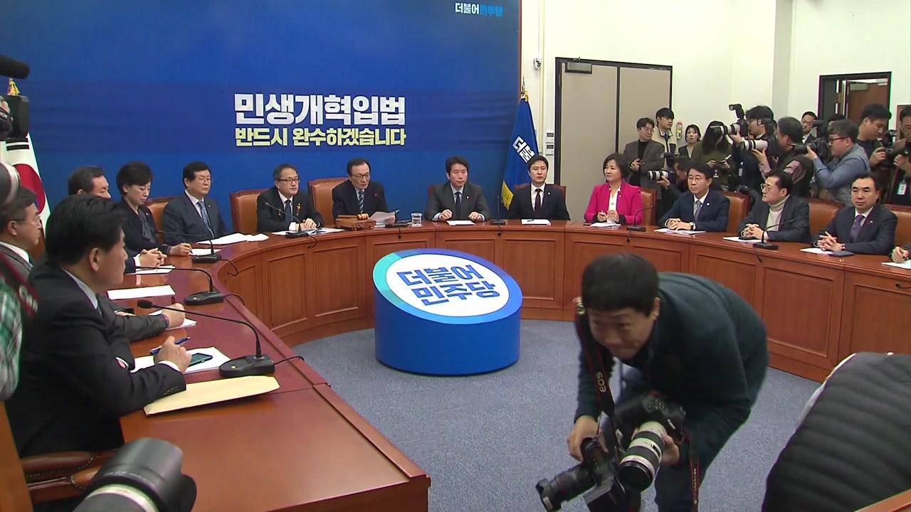 """민주, 내일 선거법 등 일괄상정 예고...한국 """"결사항전"""""""